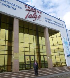 Visita a la factoría de Talgo en Astaná.